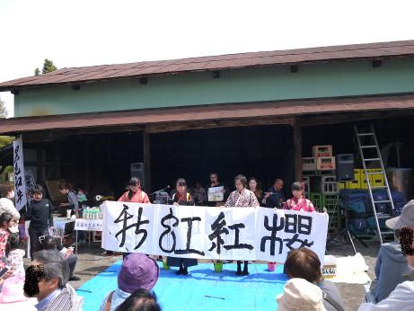 20150413_syodou_girls