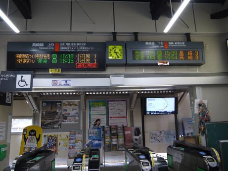 20150417_jidoukaisatuki