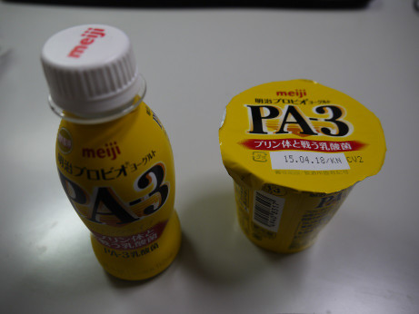 20150418_pa3