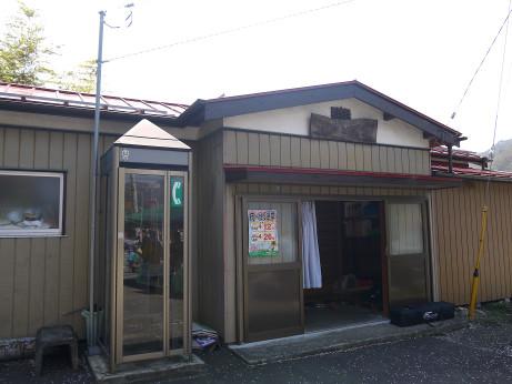 20150421_kouminkan