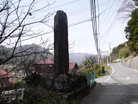20150430_sekihi