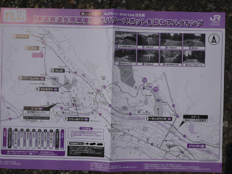 20150521_cource_map