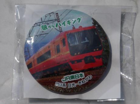 20150521_kan_batch