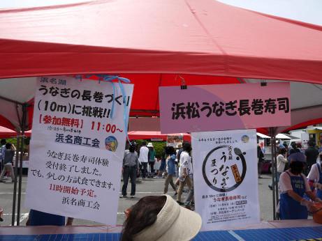20150524_nagamaki3