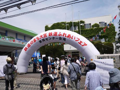 20150525_gate