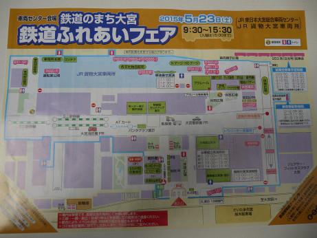 20150525_map