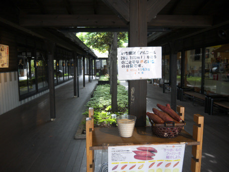 20150530_kuramusou_1