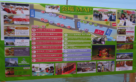 20150606_map