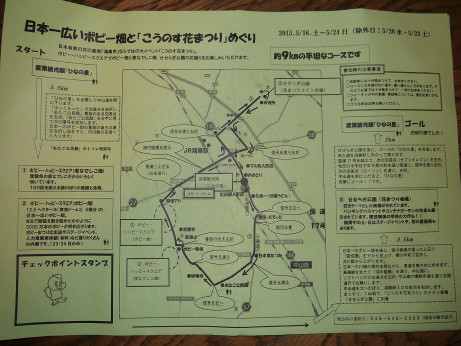20150611_cource_map