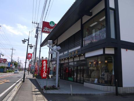 20150611_hirotaya