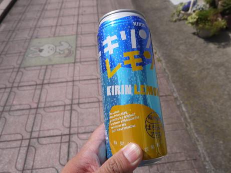 20150611_kirin_remon