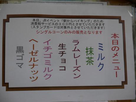20150613_menu