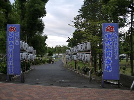 20150615_gate