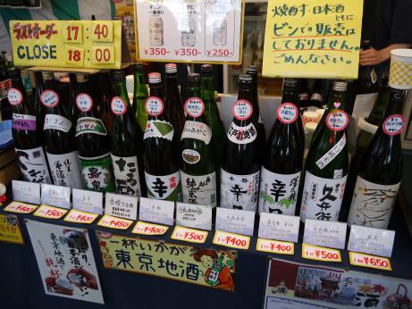 20150615_jizake_1