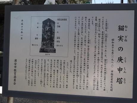 20150616_setumei