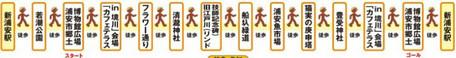 20150530_sinurayasu