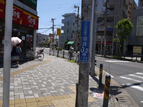 20150621_kaibatu