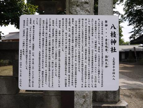 20150624_setumei