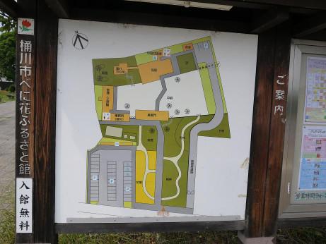 20150628_map