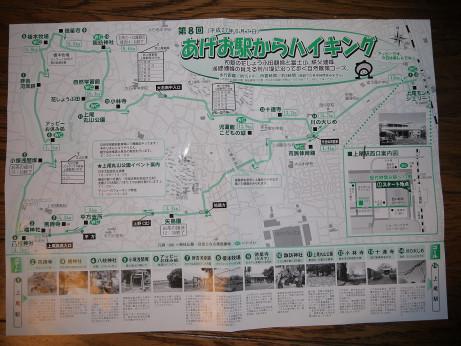 20150705_map