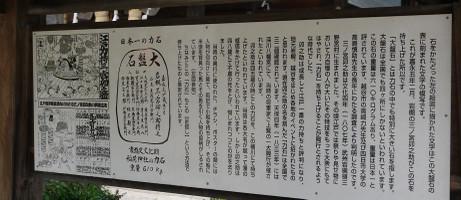 20150709_oobanishi_2
