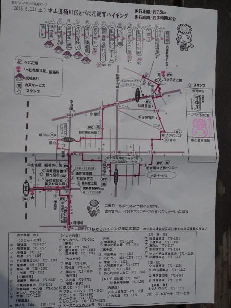 20150713_map