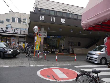 20150713_okegawa_st