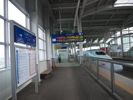 20150716_shin_yatusiro_st_1