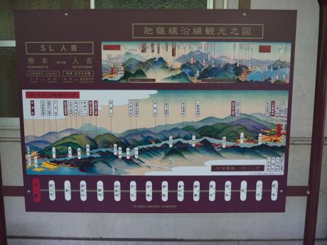 20150717_hisatu_line