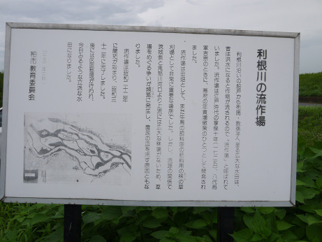 20150808_setumei