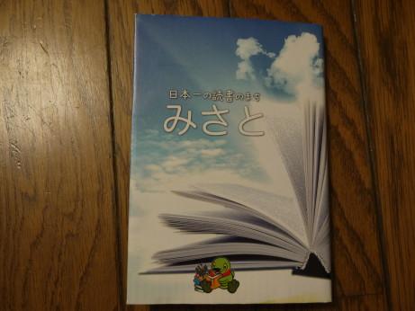 20150812_book_cover_1