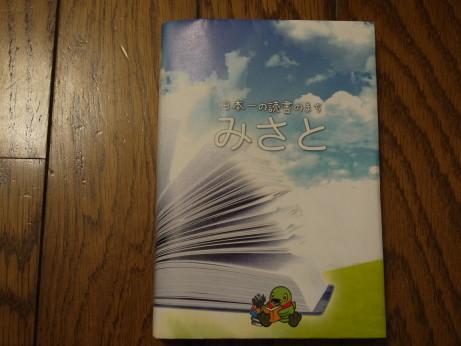 20150812_book_cover_2