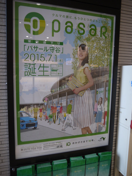 20150813_poster