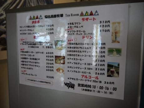 20150821_menu