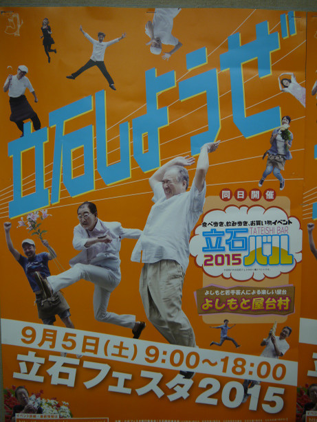 20150906_poster