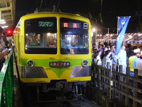 20150907_train_4