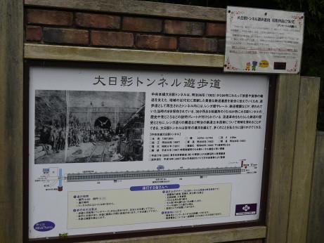 20150919_setumei