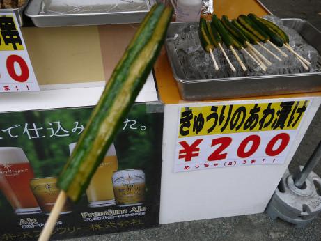 20150927_kyuuri