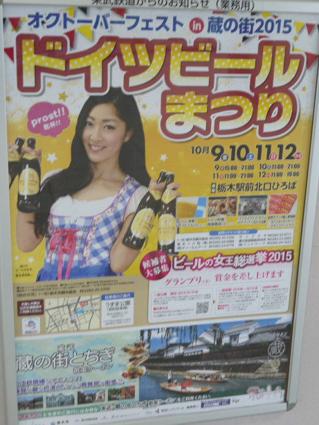 20151011_poster