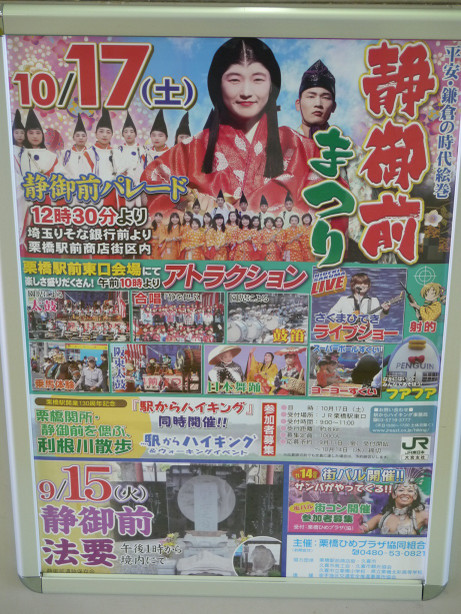 20151020_poster