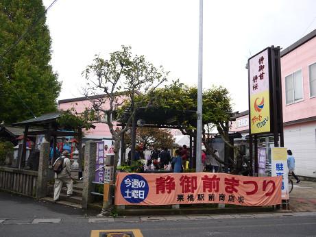 20151020_maku