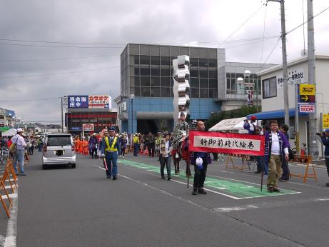 20151020_parade_1