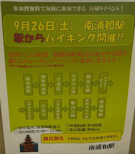 20151022_poster