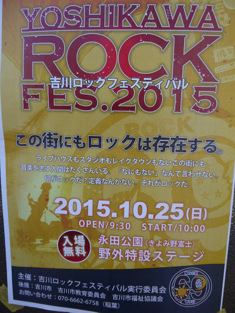 20151027_poster