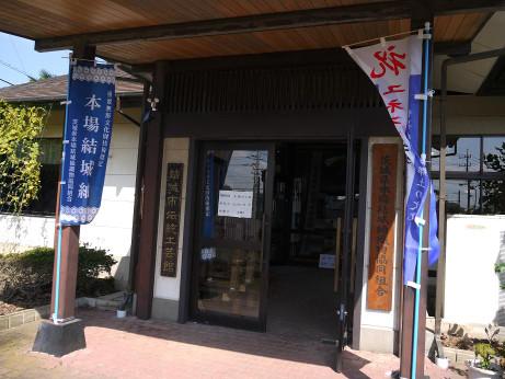 20151029_kougeikan_3