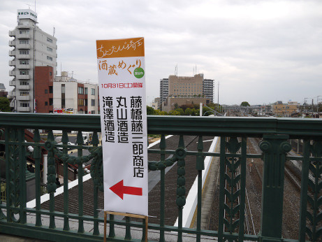 20151101_nobori