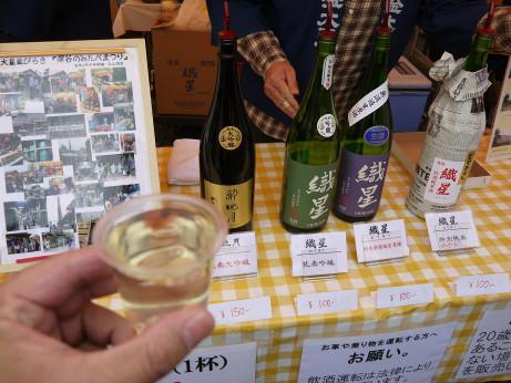 20151101_maruyama