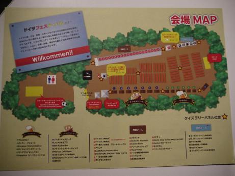 20151103_kaijyou_map