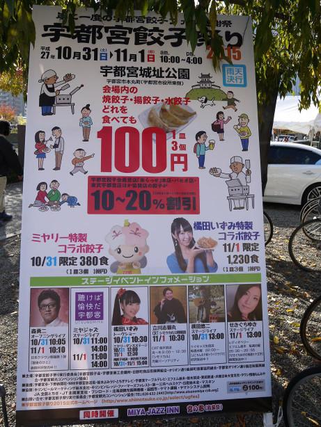 20151103_kanban