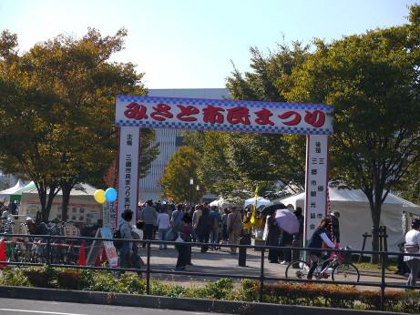 20151104_gate